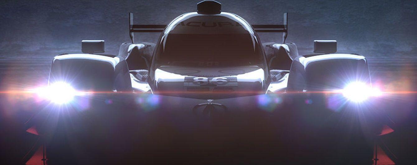 Acura анонсировала премьеру нового автомобиля для гонок на выносливость