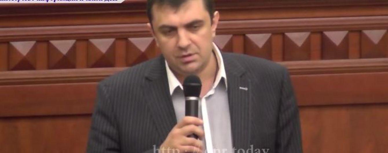 """СБУ заочно повідомила про підозру """"заступнику глави міністерства доходів та зборів """"ДНР"""""""