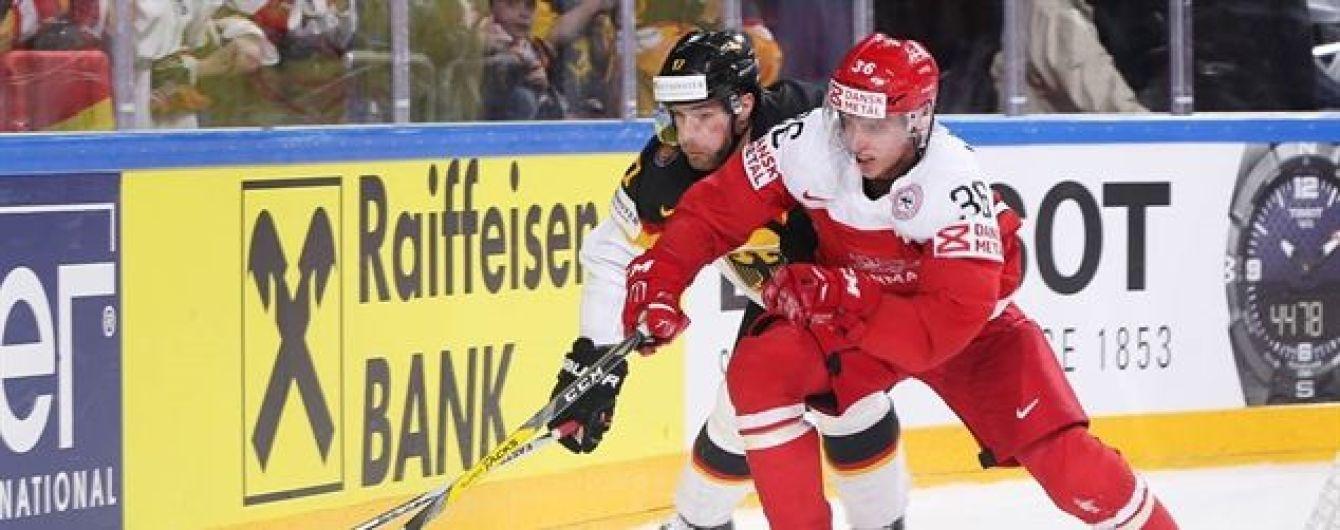 США против Канады: стал известен календарь чемпионата мира по хоккею-2018