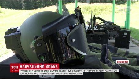 На Львовщину приехали специалисты американской спецслужбы ФБР
