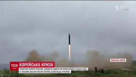 Северная Корея угрожает нанести ракетный удар по американским базам