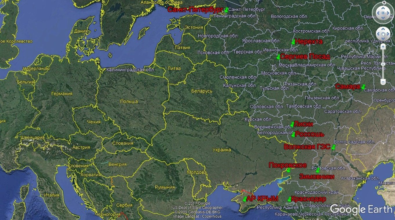 РФ розпочала масштабне переміщення військової техніки до кордону ЄС під прикриттям навчань_1