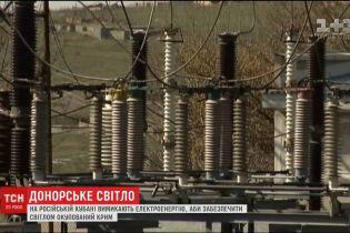 Російська Кубань залишиться без світла заради Криму