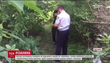 На Одещині знайшли тіло юнака, якого вбив найкращий друг