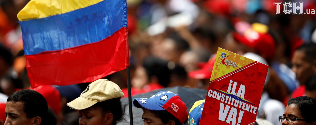 США ввели санкции против брата Чавеса и творцов конституционной ассамблеи Венесуэлы