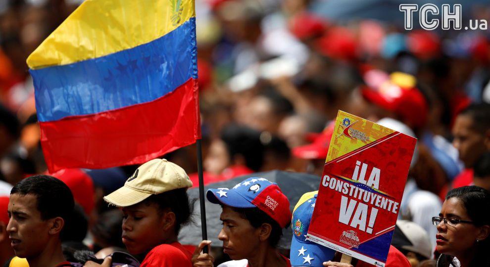 """""""Коронація"""" диктатора. У Венесуелі тривають президентські вибори"""
