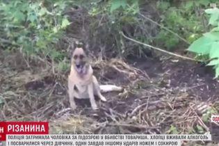 """Служебная собака """"раскрыла"""" убийство юноши в Одесской области"""