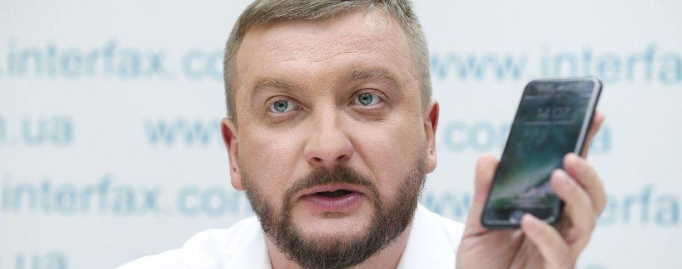 Верховная Рада не поддержит инициативу привязать мобильную связь к паспортам - Петренко