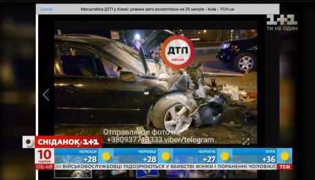 Ряд страшных ДТП произошел в Украине