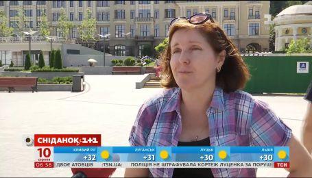 Работают ли украинцы по специальности - опрос