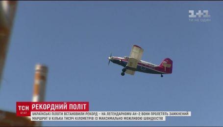 """Обновленный кукурузник """"АН-2"""" долетел до польского города Мелец"""