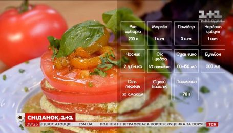 Салат с рисом и помидорами - рецепты Эдуарда Насырова
