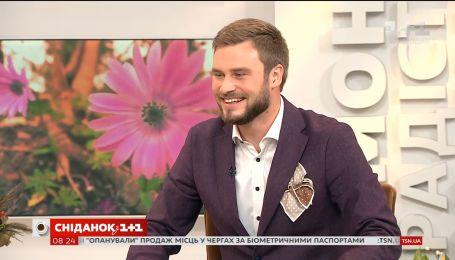 Новый ведущий Сніданка Егор Гордеев рассказал, как вернулся на 1+1