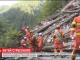Полторы тысячи повторных толчков зафиксировали утром в китайской провинции Сычуань