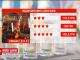 В Україні дорожчає алкоголь: уряд затвердив нові мінімальні ціни на спиртне