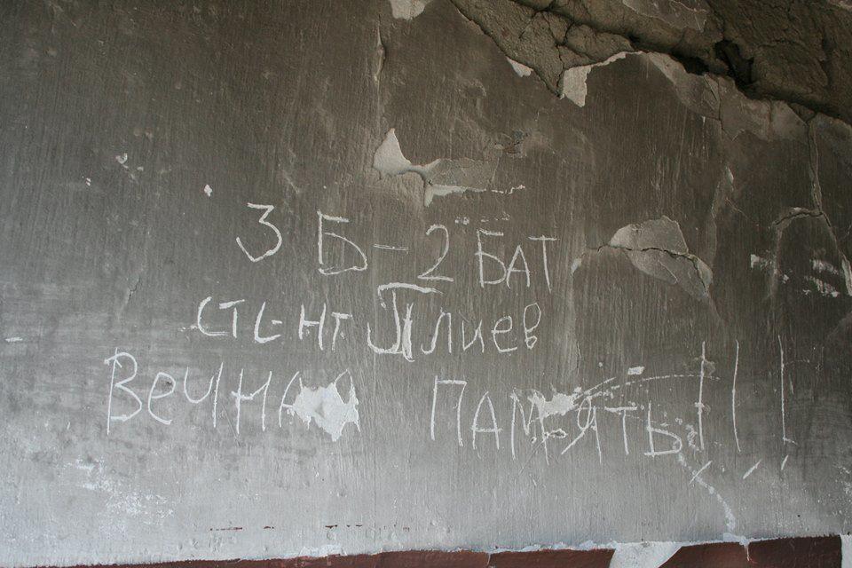 Війна 08.08.08, для блогів_4