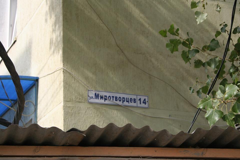 Війна 08.08.08, для блогів_21