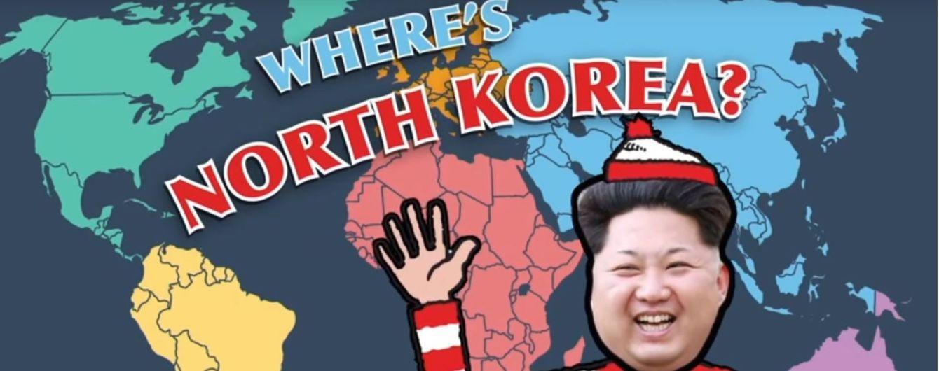 Американцы поддерживают атаку Северной Кореи, но не знают ее расположения