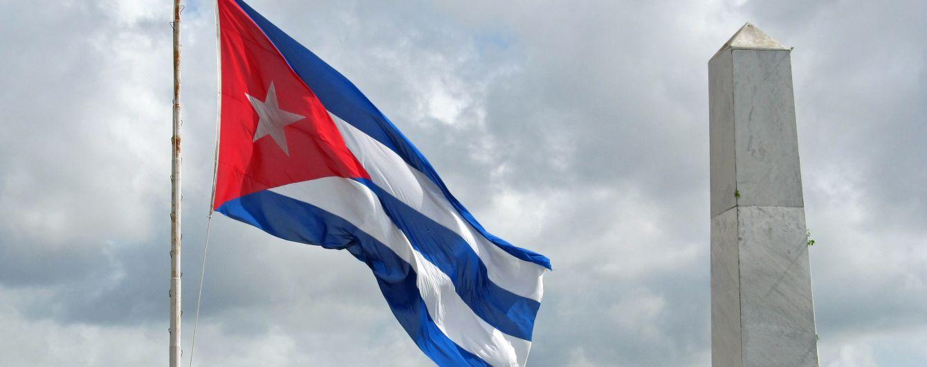 """Наслідки """"акустичної атаки"""": США висилають із Америки 15 кубинських дипломатів"""