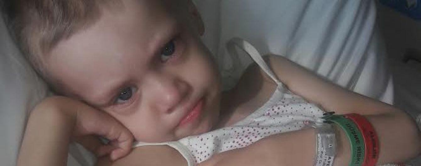 2-річна Вікторія потребує негайної допомоги