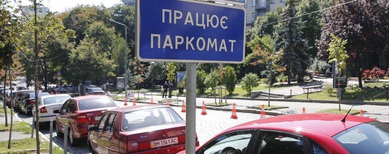 У Києві поліцейські за день виписали десятки штрафів за неправильне паркування