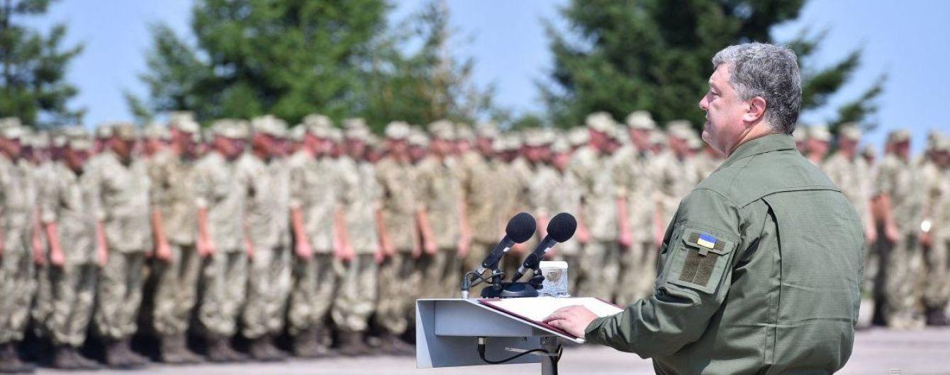Порошенко наградил более 40 украинских военных
