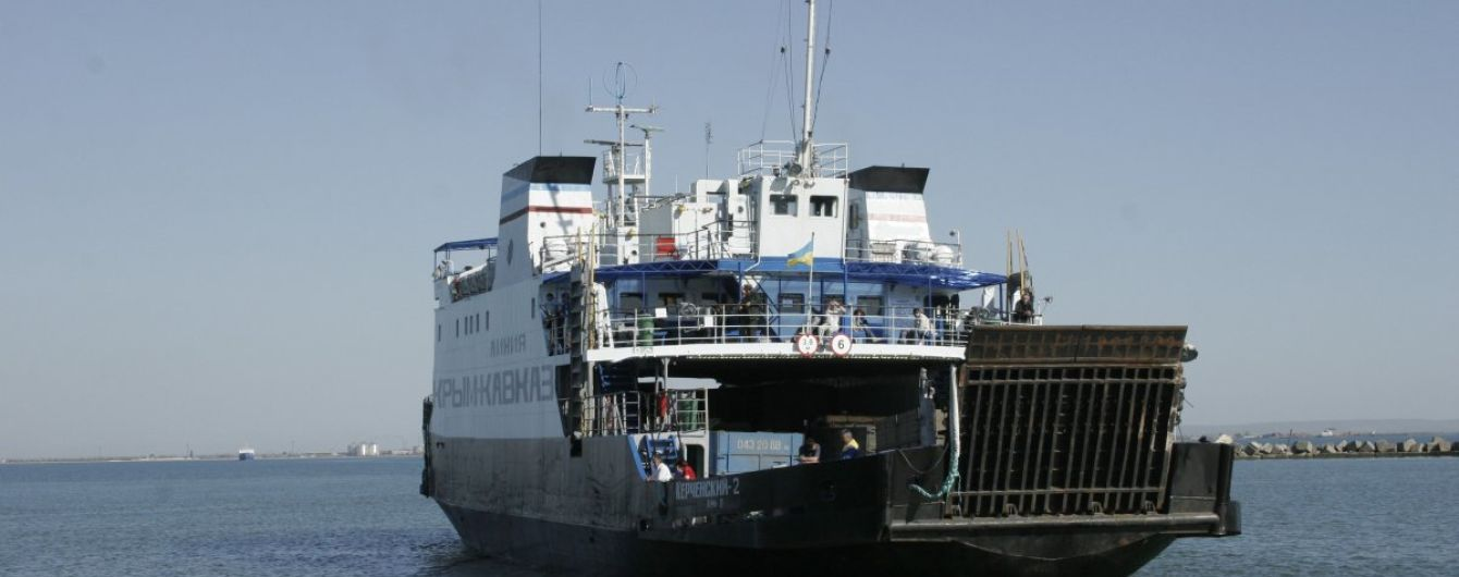Россия сняла одностороннее ограничение на движение судов в Керченском проливе
