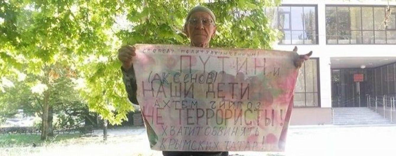 В анексованому Криму подали апеляцію на арешт окупантами 76-річного пенсіонера