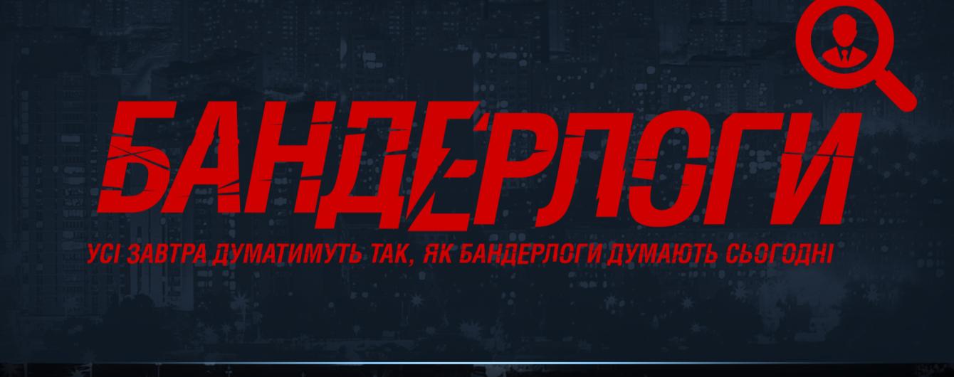 """Обновленный канал """"2+2"""" запускает информационно-развлекательный проект """"Бандерлоги"""""""