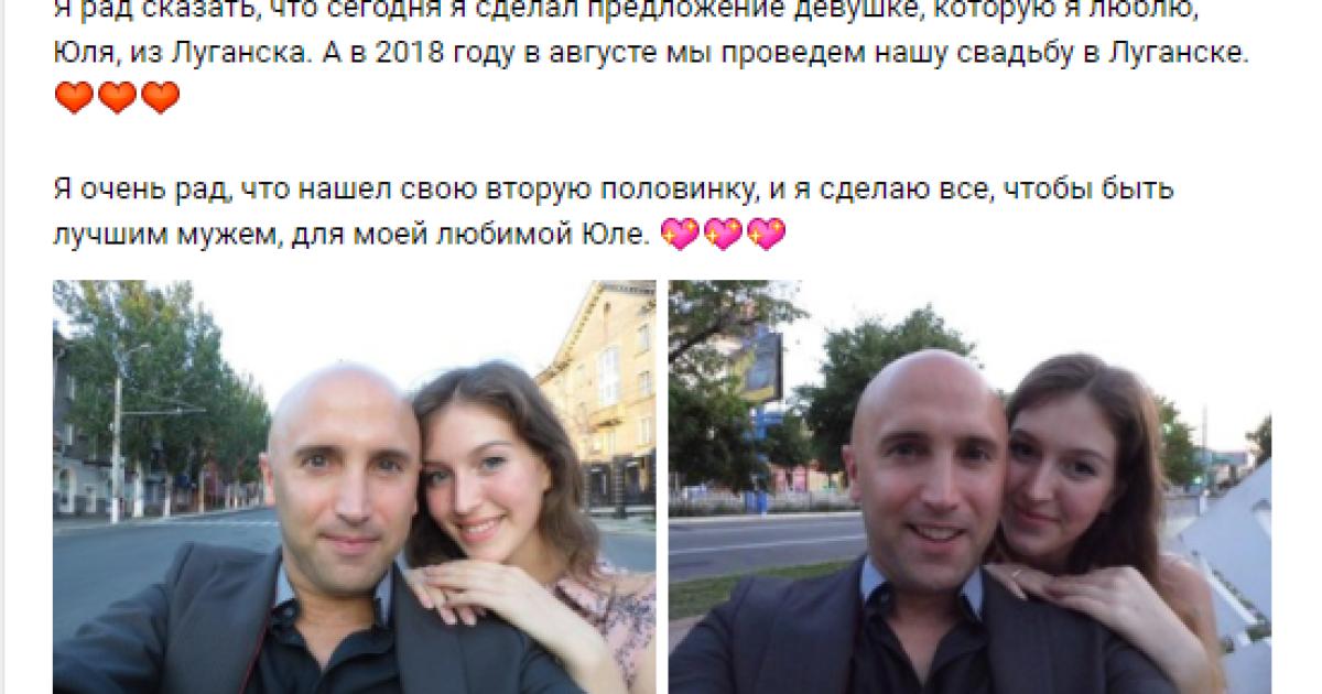 @ Вконтакте / Грем Філіпс
