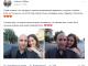 Кремлевский пропагандист Филлипс решил жениться в оккупированном Луганске