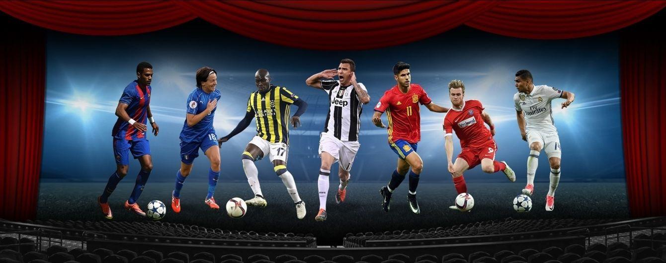 Суперсемерка. УЕФА назвал претендентов на лучший гол-2016/17