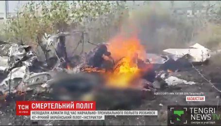 У Казахстані під час навчального польоту розбився український пілот-інструктор