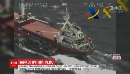 В Іспанії затримали українців, які перевозили 18 тонн гашишу