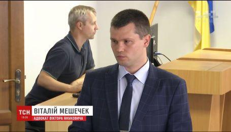 Адвокат Януковича у суді почав виправдовувати Путіна
