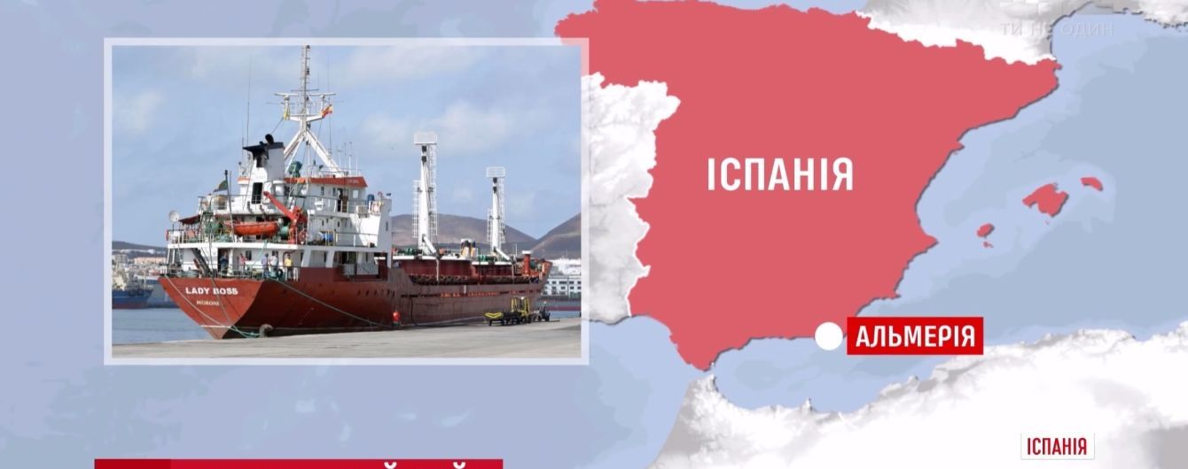 В Іспанії затримали судно з українцями та 18 тоннами гашишу