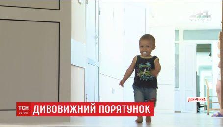 В Краматорську однорічний хлопчик випав з вікна п'ятого поверху і не постраждав