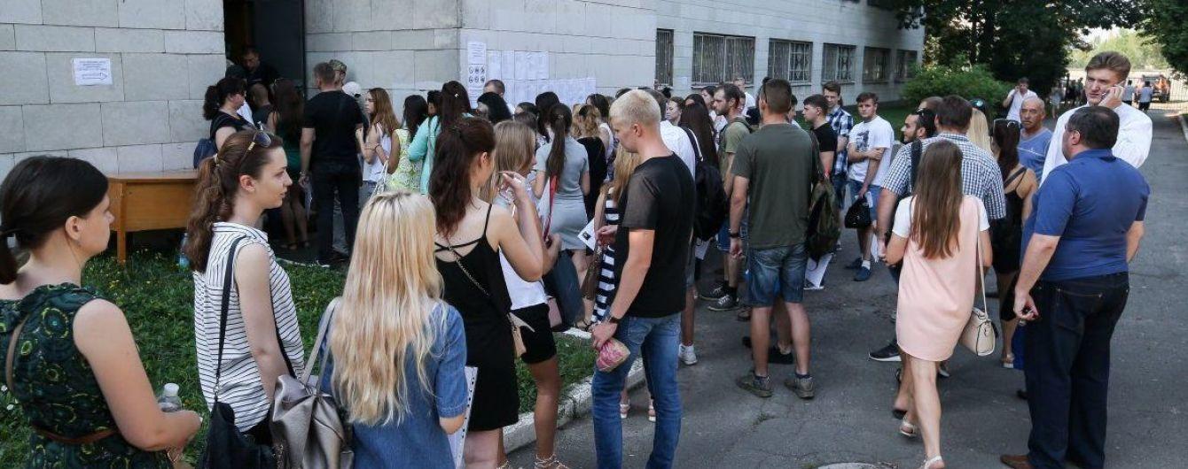 В Украине подводят итоги вступительной кампании: абитуриенты из Киева и Львова - самые умные