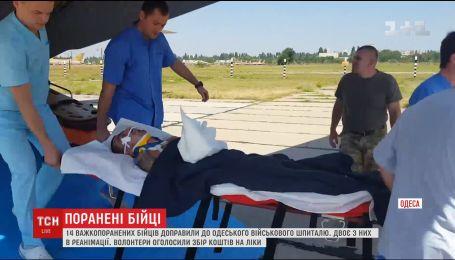 Четырнадцать бойцов с тяжелыми травмами доставили в Одессу