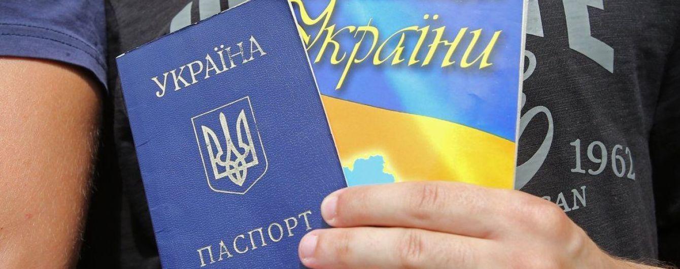 За минулий рік Порошенко позбавив громадянства більше 5 тисяч осіб