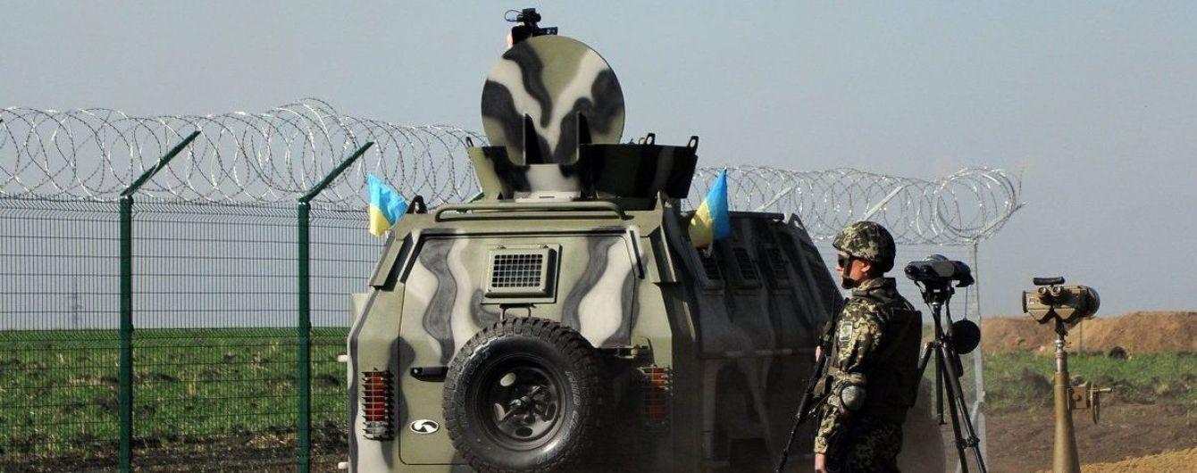 """Фігурантам справи про розтрату коштів на """"Стіну"""" присудили застави на 25,5 млн грн"""