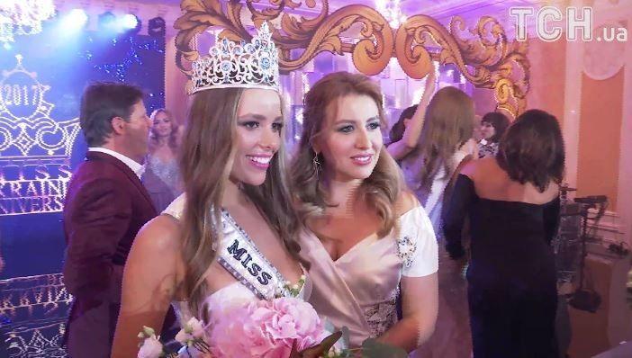 Міс Україна Всесвіт 2017