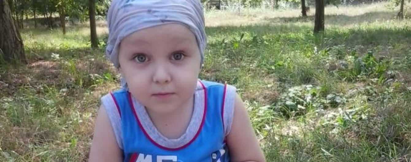 Помогите Данилко избавиться от опухоли мозга