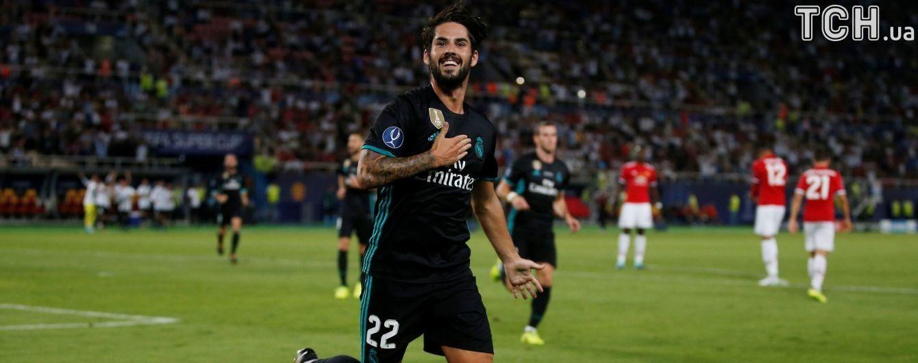 """""""Реал"""" поставив за ключового півзахисника """"скажені"""" відступні"""