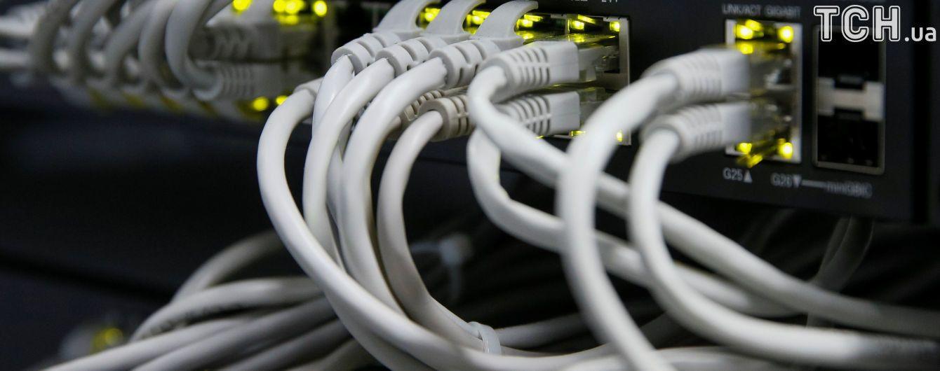 Стало известно, какое место Украина занимает в мире по скорости Интернета