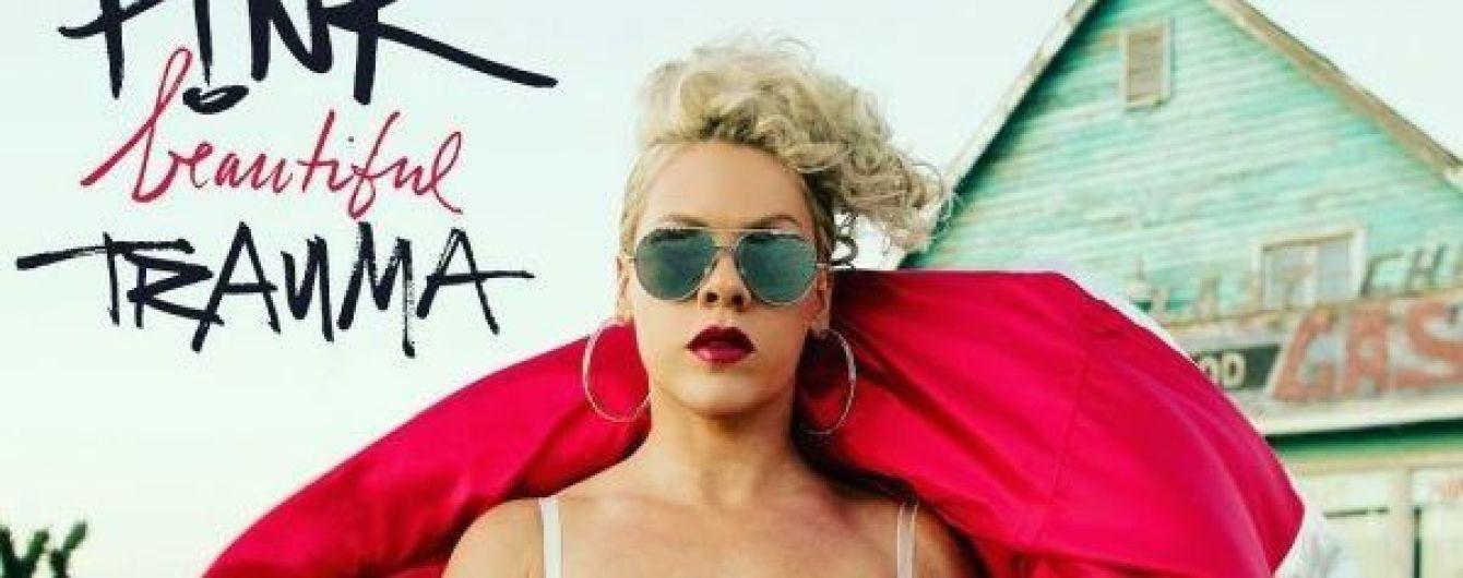 Пінк уперше за п'ять років випустила сингл та підірвала ним Мережу