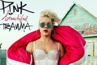 Пинк впервые за пять лет выпустила сингл и взорвала им Сеть