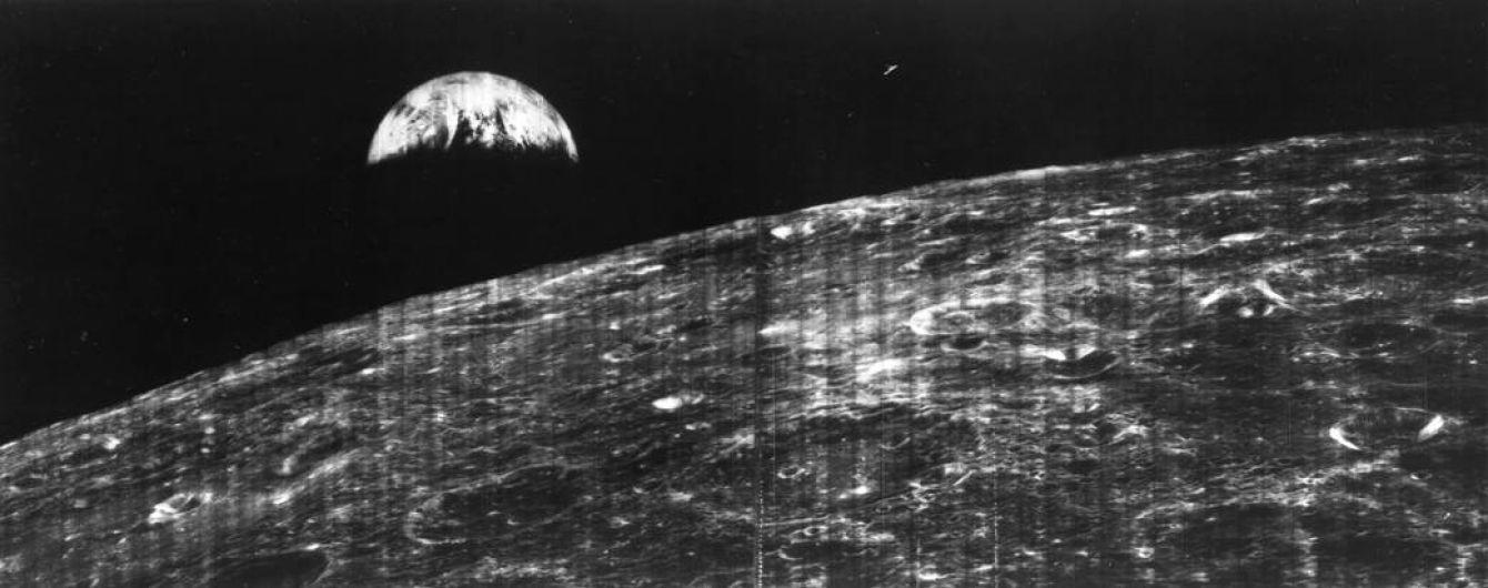 NASA представило первое фото Земли с Луны 50-летней давности