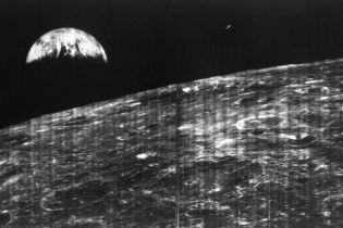 NASA представило перше фото Землі з Місяця 50-річної давнини
