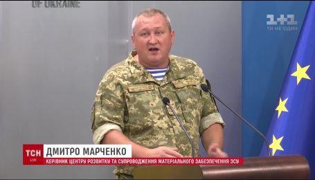 У військову прокуратуру надійшли документи з висновками про неякісні консерви для АТОвців